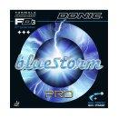 Donic | Bluestorm Pro